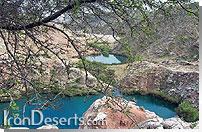 درياچه  سياه گاو،  آبدانان