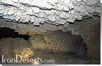 اثر طبيعي ملي غار چال نخجیر