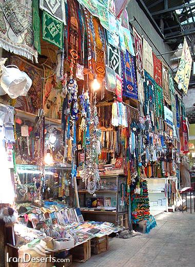 بازار تجریش – تهران