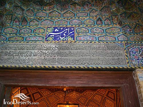 بازار وکیل – شیراز
