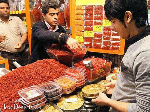 بازار رضا – مشهد
