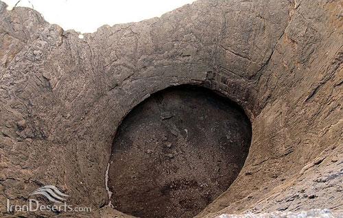 غار دیو زندان سلیمان، تکاب