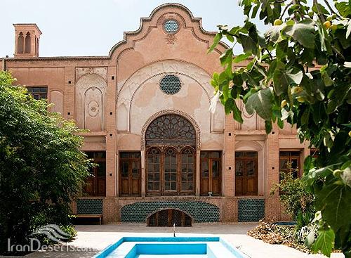 خانه عطار ها، کاشان
