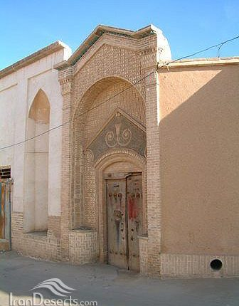 خانه یوسفیان، کاشان