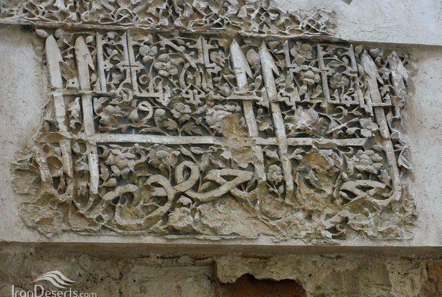 گچ بری گنبد سلطانیه، زنجان