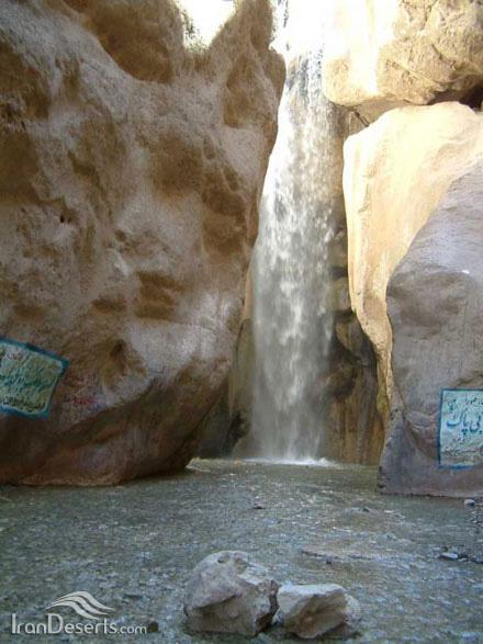 آبشار رود معجن، تربت حیدریه