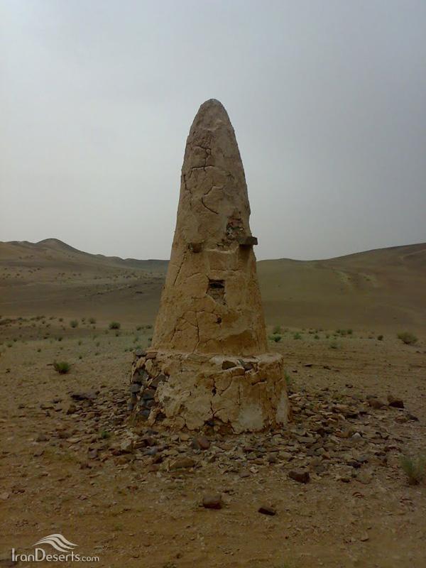رباط سکه در شمال شرقی دق تل حمید
