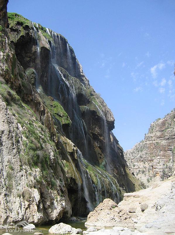 آبشار کمردوغ، کهگیلویه
